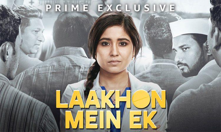 Laakhon- Mein Ek- Season -2