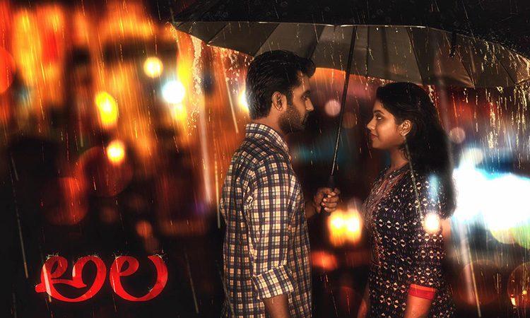 Ala-Review,-Ala-Telugu-Movie-Review,-Ala-Zee5-Movie--Ratings