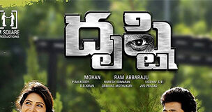 Drushti-Movie-Review