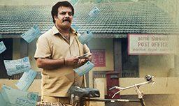Postman--ZEE5-Tamil-Web-Series-Review-RatingsPostman--ZEE5-Tamil-Web-Series-Review-Ratings