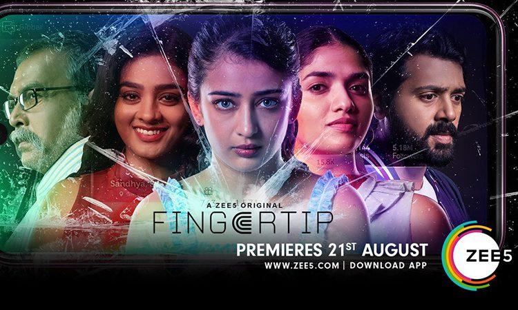 Fingertip Zee5 Review, Fingertip Tamil Web Series Review Ratings