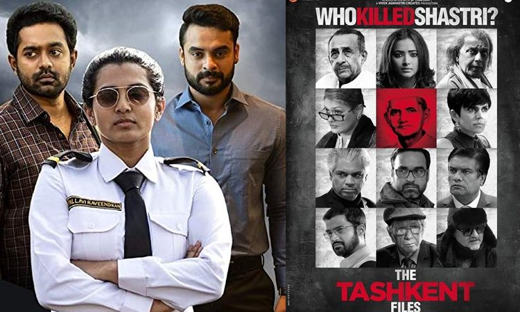 The Tashkent Files - Zee5 - Uyare - Netflix