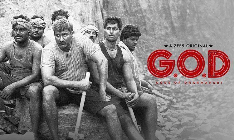 Gods-of-Dharmapuri--Review
