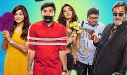 Kaale Dhande Review, Kaale Dhande Zee5 Review, Ratings