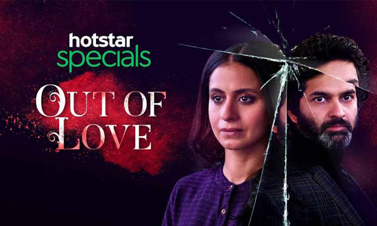 Out-of-Love-Hotstar-Review---An-Arresting--Family-Drama-in-the-Garb-of-a-Thriller