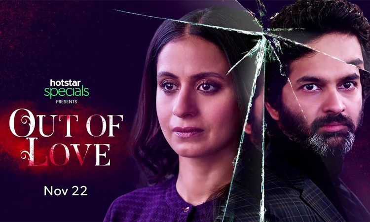 Out of Love Trailer Talk - out of Love - Gripping Drama with Infidelity as a Backdrop