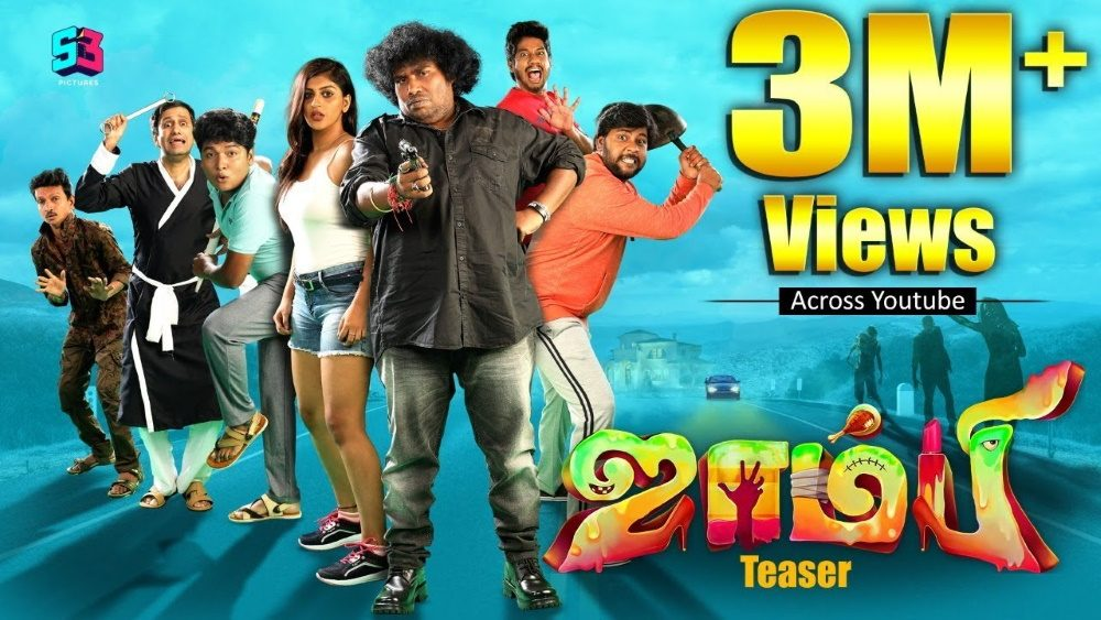 Watch Zombie 2019 Tamil Movie Online on Sun Nxt