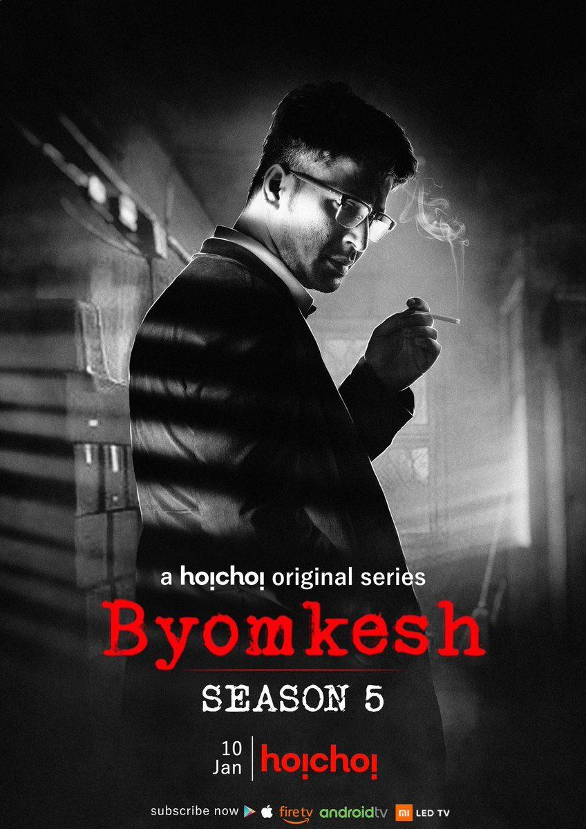 Bengali-web-series-Byomkesh-S5-streaming-on-Hoichoi-TV,-release-date-10th-January