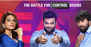 Ee Office Lo Web Series Season 2 Review -