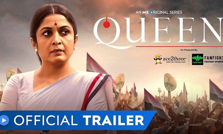 queen-trailer-talk-a-classy-portrayal-of-the-queen