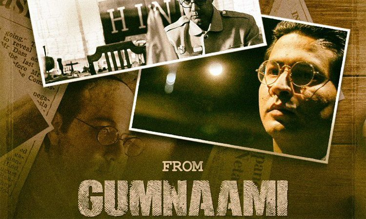 Bengali-Suspense-Film-Gumnaami-Streaming-on-Hoichoi-TV,-Release-Date,-2nd-January--2020