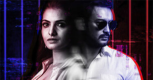 Bonyo-Premer-Golpo-Review--A-Ridiculous-yet-Entertaining-Whodunit--Thriller