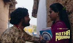 Kotha-Poradu-Web-Series-Review