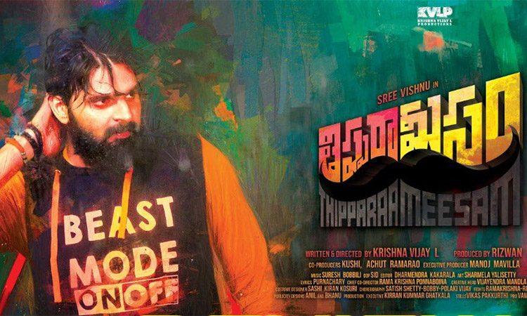 Telugu-Emotional-Drama-Thippara-Meesam,-Streaming-on-Sunnxt