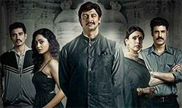 The-Chargesheet-Zee5-Web--Series--Review