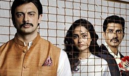 The--Chargesheet-Zee5-Web-Series-Review