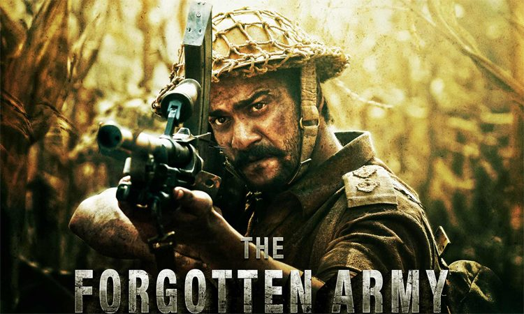 The Forgotten Army Review