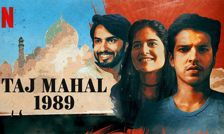 Taj-Mahal-1989-Netflix-Review--