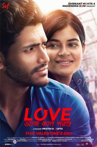 Bengali film Love Aaj Kal Porshu is streaming on Hoichoi TV, release date 30th March 2020