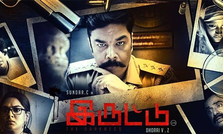 Iruttu-Tamil-Thriller-Streaming-on-Amazon-Prime,-Release-Date-March