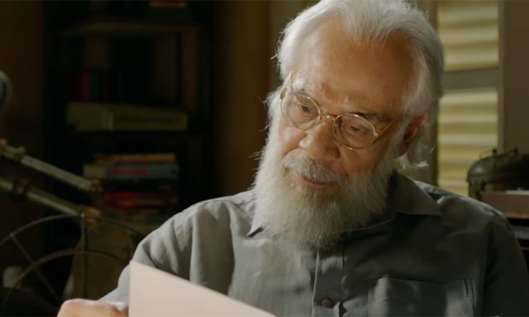 Prof. Shanku O El Dorado-