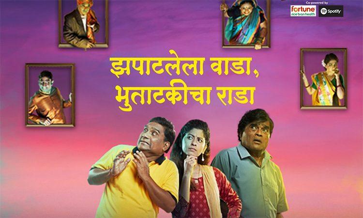 Altun-Paltun-Marathi-Movie-Review---A-Stale-Horror-Comedy-Stuck-in-a-Time-Warp