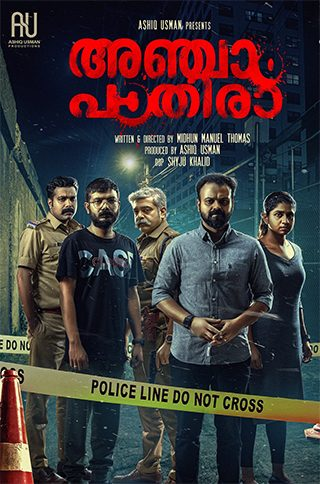 Anjaam-Pathiraa,-Malayalam-movie-is-streaming-on-Sun-NXT,-the-release-date-is-not--yet-known.