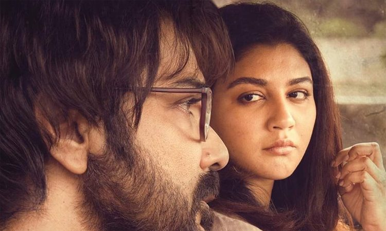 Bengali Film Robibar Is Streaming on Hoichoi TV, Release Date 14th April 2020