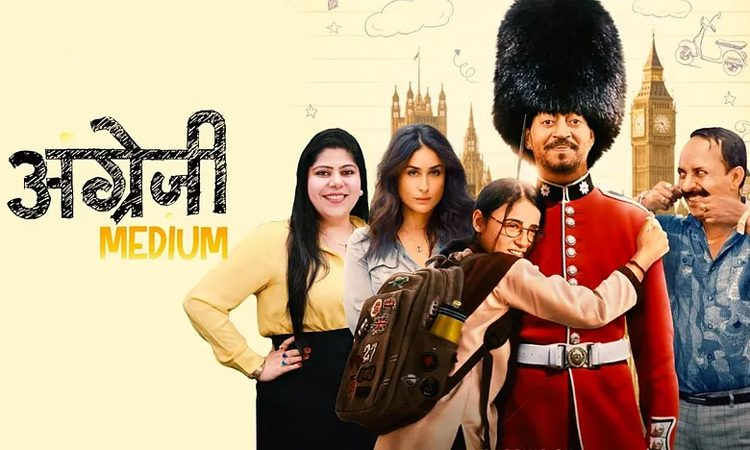 Bypassing a Re-release in Theatres, Irrfan's Angrezi Medium Premieres on OTT, on Disney Plus Hotstar VIP