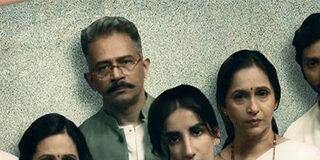 The---Raikar-Case