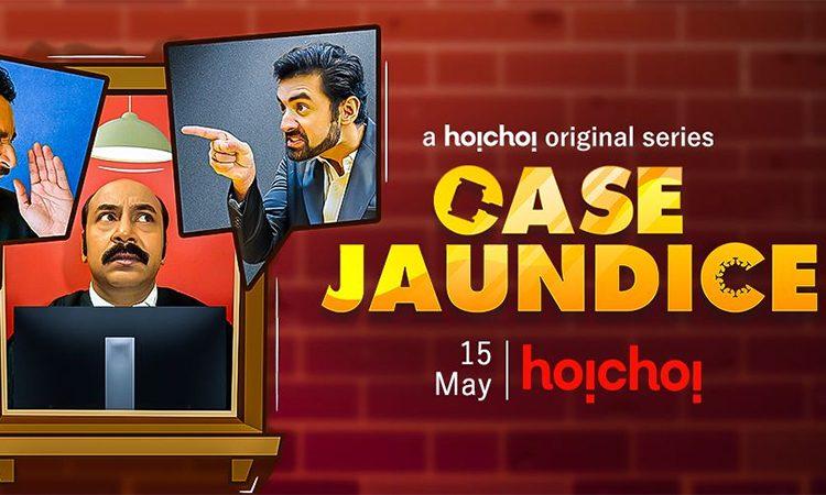 case-jaundice-hoichoi-tvs-original-series-made-entirely-in-lockdown