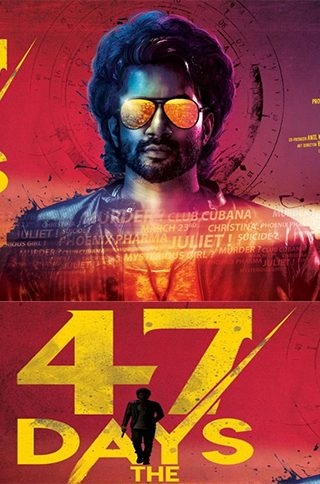 47-Days---The-Mystery-Unfolds,-Telugu-Movie-Is-Streaming-Online-on-Zee5-Telugu-With-English-Subtitles.