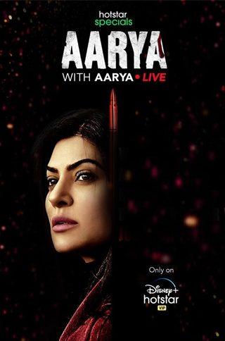 Aarya-Web-Series-Streaming-Online--Watch-on-Hotstar