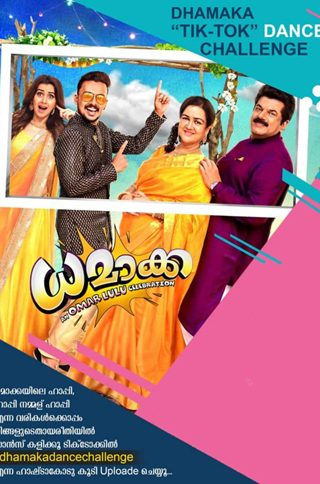 Dhamaka Malayalam Movie Streaming Online -Watch on Amazon Prime