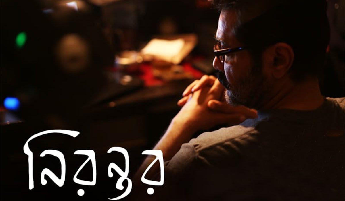 Nirontor-Bengali-Zee5