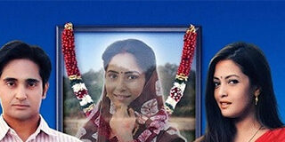 Pati-Patni-Aur-Woh-Series---Streaming-Online-Watch-on-MX-Player