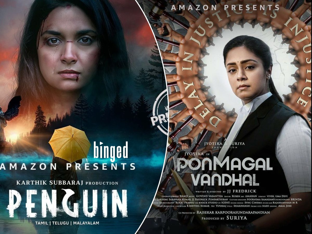 Ponmagal Vandhal -Penguin bombed