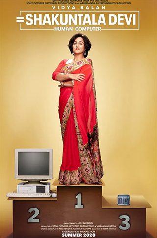 Shakuntala--Devi