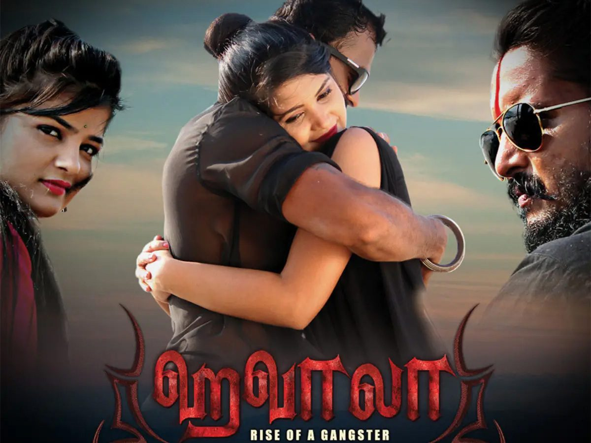 Hawala-MX-Player-Tamil-Movie-Review