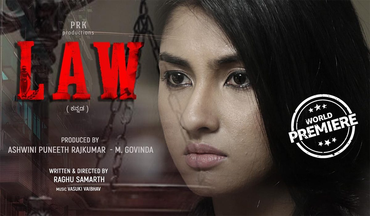 Law-2020-Kannada-Movie-Review