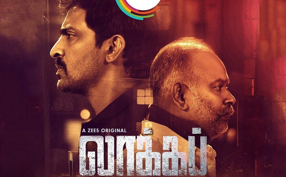 Lock-Up-Tamil-Movie-Streaming-Online-Watch-on-ZEE5