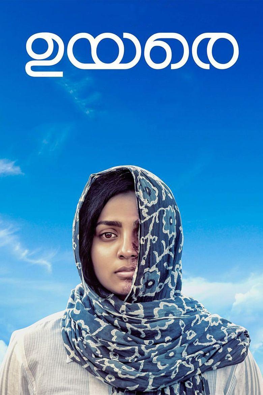 15 Must Watch Malayalam Movies On Netflix You Shouldn't Miss