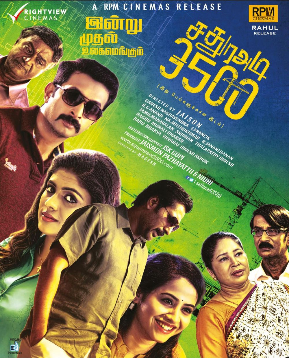 Sathura-Adi-3500,-Tamil-Film-Streaming-Online-on-Zee5,-release-date-31st-July-2020