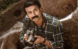 Uma Maheswara Ugra -Roopasya -Netflix Movie Review