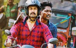 Uma Maheswara Ugra Roopasya -Netflix Movie Review