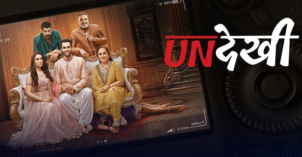Undekhi-Web-Series--Review--