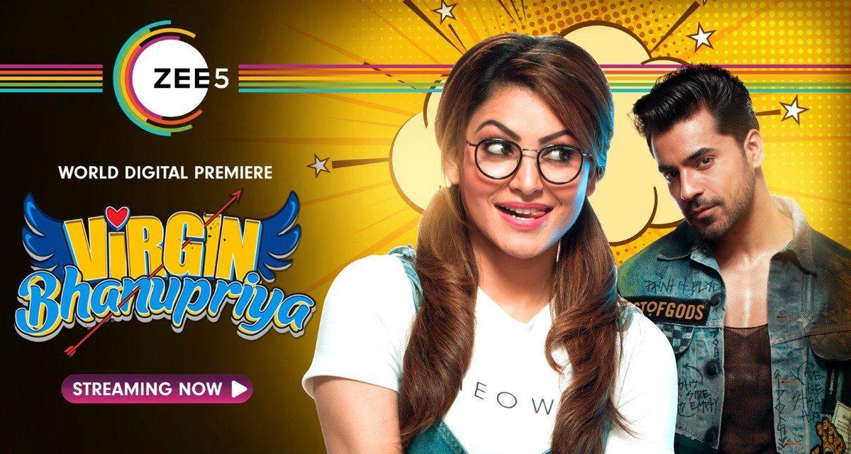 Virgin Bhanupriya Movie Review