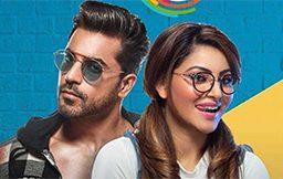 Virgin-Bhanupriya-Review---A-Near-Unwatchable-Sex-Comedy