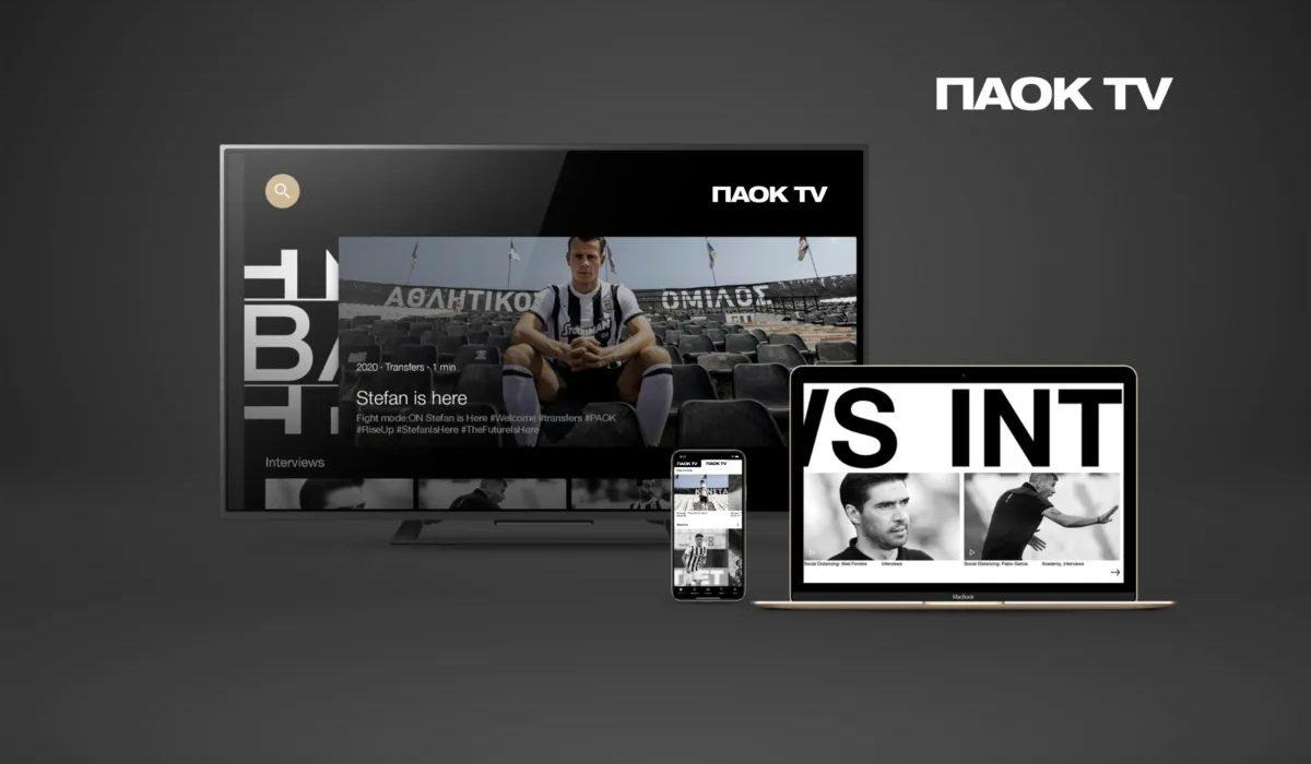 NAOK TV -OTT