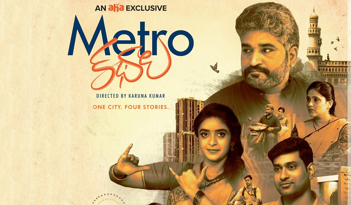 metro-stories-aha-videos-anthology-of-tales-plucked-from-telugu-literature